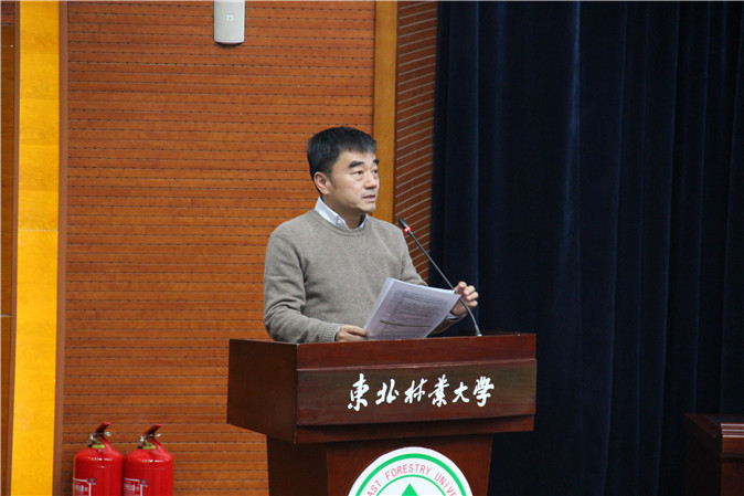 from-quantitative-to-qualitative-in-landscape-architecture-education-in-harbin-of-opening-ceremony-and-keynote-presentation (47) (2)