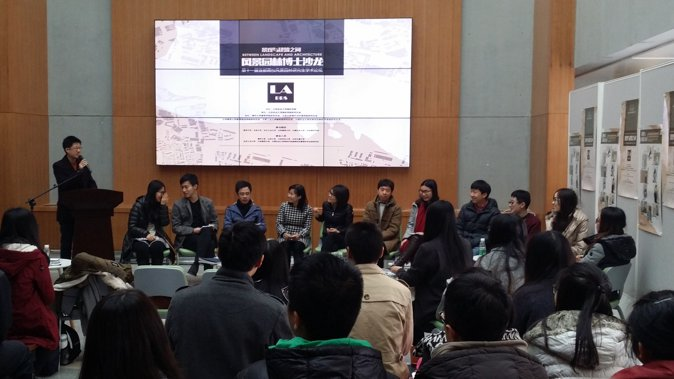 11th-landscape-architecture-postgraduate-forum-01