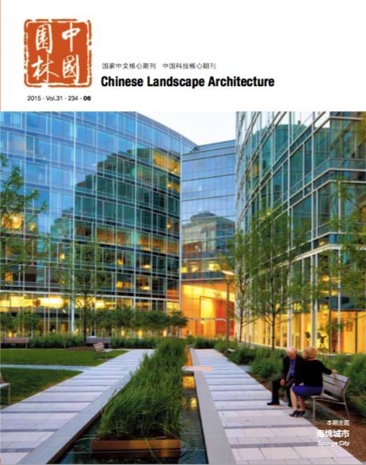 chinese LA 2015-06