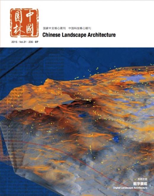 chinese-LA-2015-07