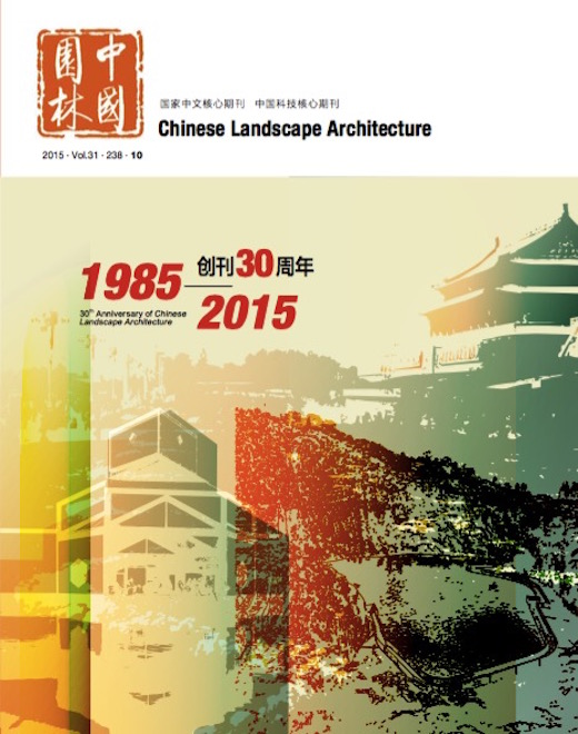 chinese-LA-2015-10