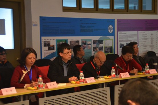 the-conference-on-the-establishment-and-symposium-of-culture-landscape-committee-06