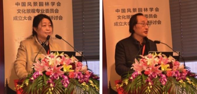 左:王磐岩女士,右:朱祥明先生