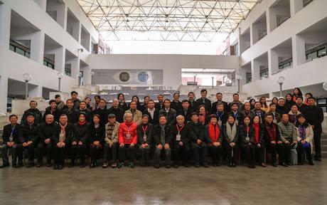 中国风景园林学会文化景观专业委员会成立大会暨学术研讨会