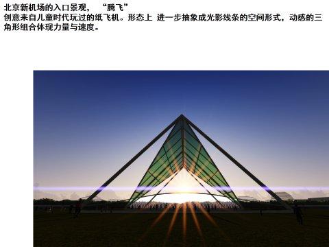 lepc-forum-2-04