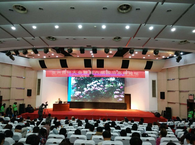 2016-asia-landscape-architecture-forum-and-6th-yuanye-summit-01
