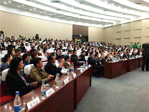 2016-asia-landscape-architecture-forum-and-6th-yuanye-summit-03