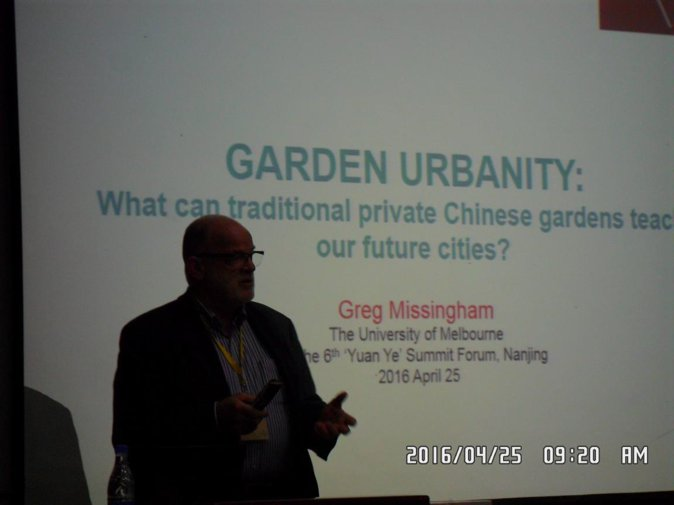 green-city-and-urban-design-forum-09