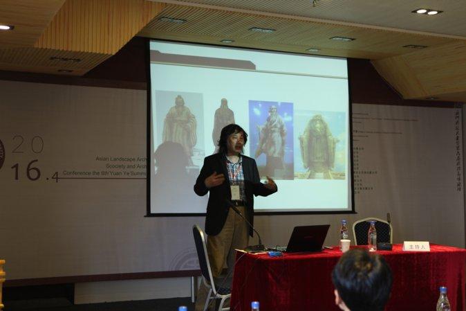 landscape-education-forum-02