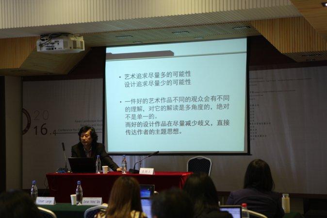 landscape-education-forum-05