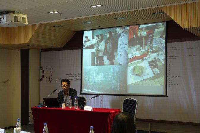 landscape-education-forum-07