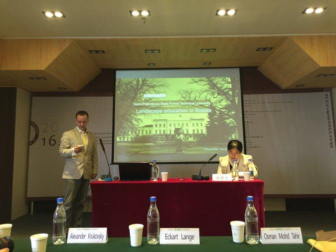 landscape-education-forum-10