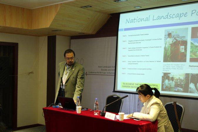 landscape-education-forum-12