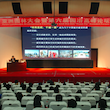 new-urbanization-and-liveable-city-forum-t