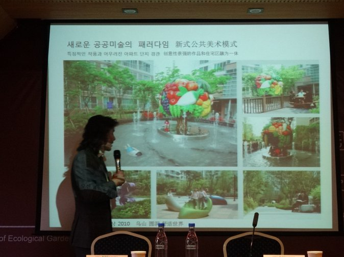 the-innovation-and-development-of-ecological-garden-forum-33