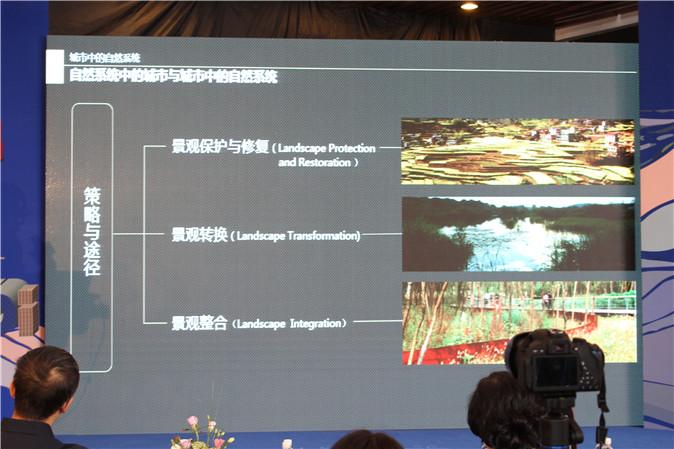 landscape-architecture-and-green-urbanization-52