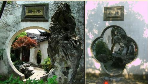 艺圃与狮子林空间转折处的洞门