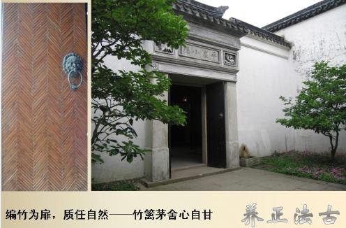 门旁的左右两株桂花树,后一进门边两株玉兰树,象征着金玉满堂.