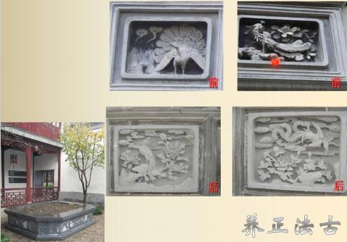 """砖雕图案从早先的""""凤求凰""""变成了今天的""""凤穿牡丹"""""""