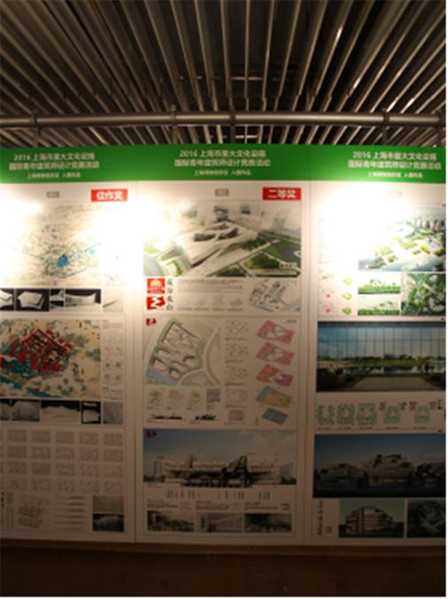 Image 1: 在同济大学举办的入围及获奖作品工作展