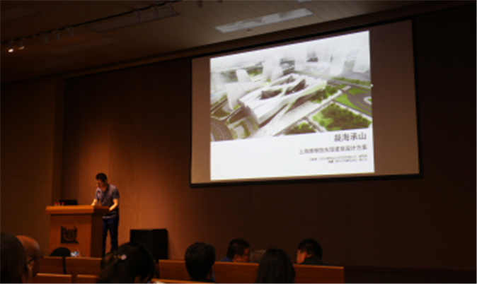 Image 3 : 合作作者门小牛作为获奖建筑师代表介绍参赛作品