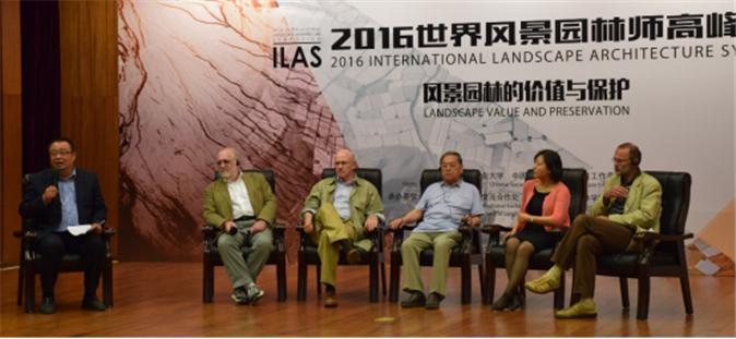 2016-world-la-summit-forum-28 (5)