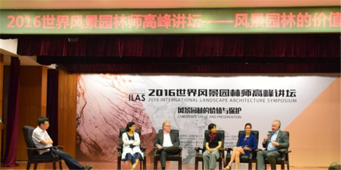 2016-world-la-summit-forum-29 (1)