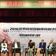 2016-world-la-summit-forum-t