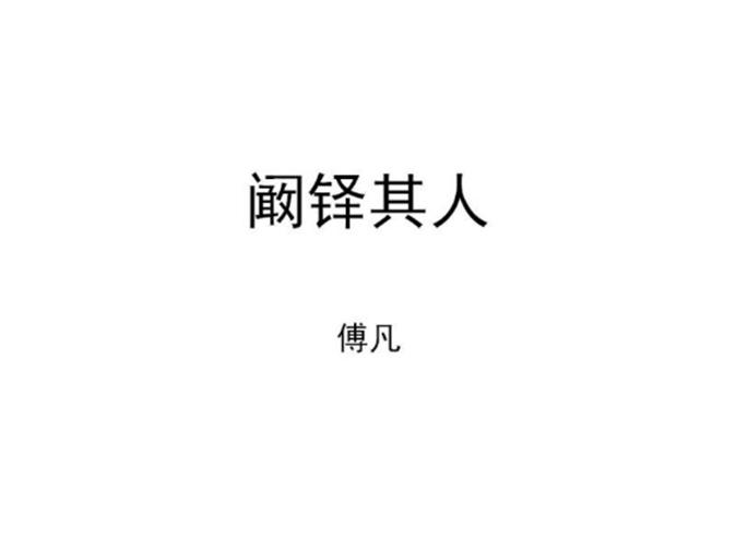 lepc7-kanduo (2)