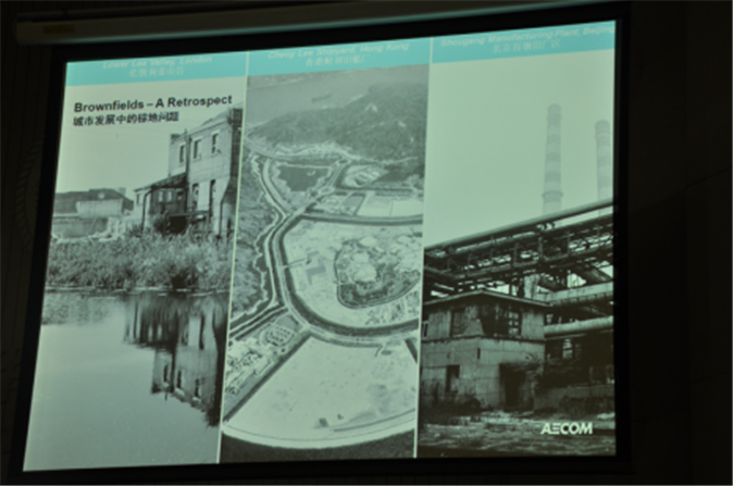 2016-9-10-afternoon-international-conference-of-brownfields-regeneration-and-ecological-restoration1-33