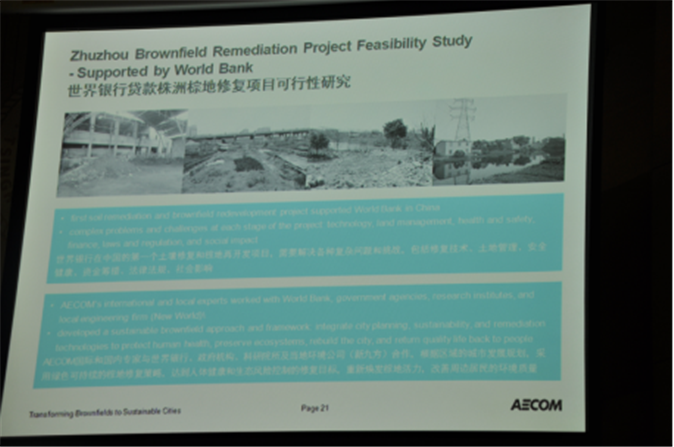 2016-9-10-afternoon-international-conference-of-brownfields-regeneration-and-ecological-restoration1-49