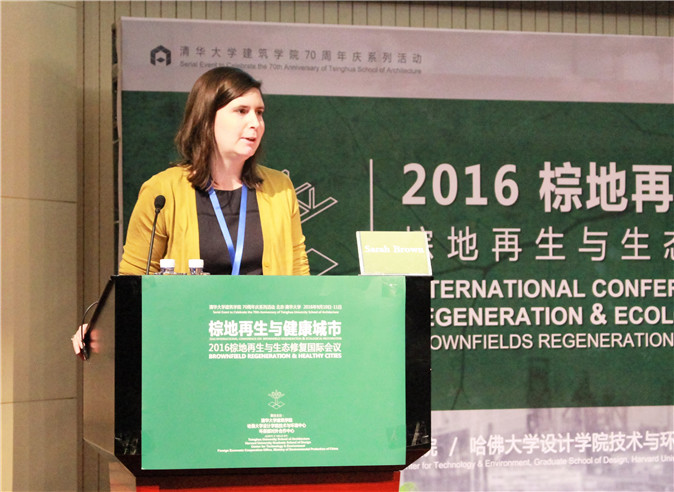 2016-9-10-afternoon-international-conference-of-brownfields-regeneration-and-ecological-restoration1-54