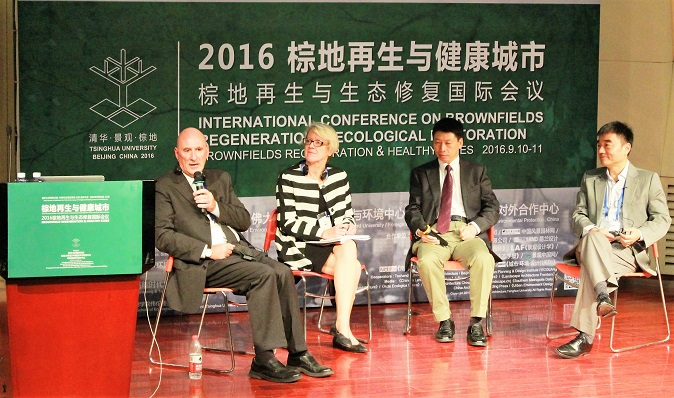 2016-9-10-morning-international-conference-of-brownfields-regeneration-and-ecological-restoration-23