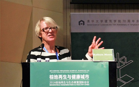 2016-9-10-morning-international-conference-of-brownfields-regeneration-and-ecological-restoration-km