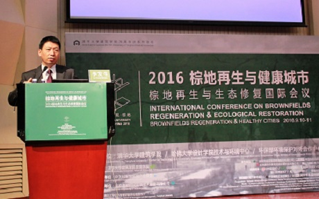 2016-9-10-morning-international-conference-of-brownfields-regeneration-and-ecological-restoration-lfs
