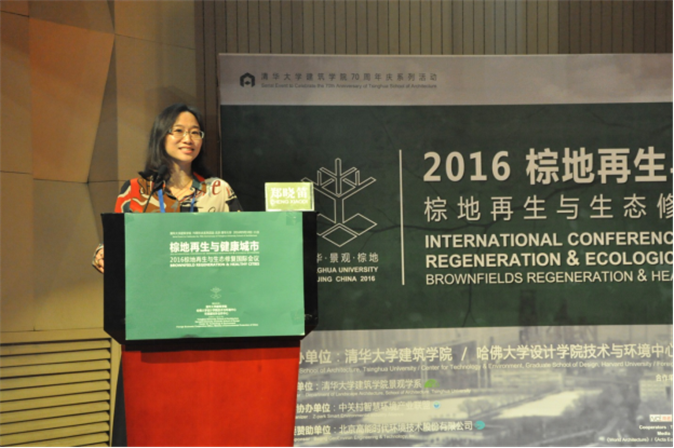 2016-9-11-morning-international-conference-of-brownfields-regeneration-and-ecological-restoration-28