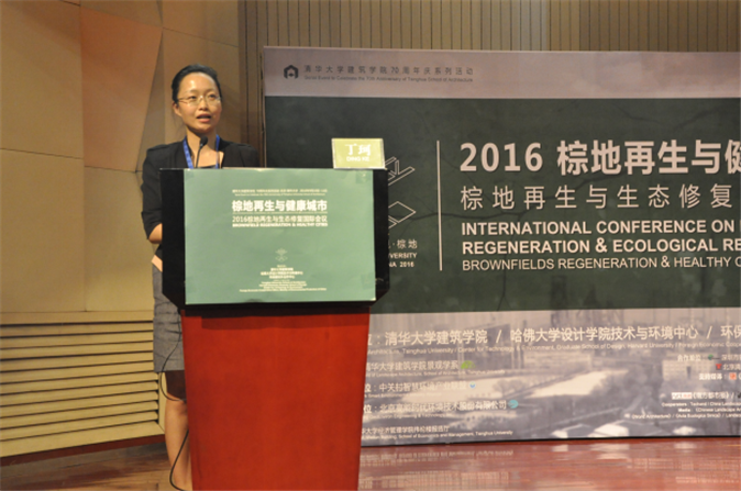 2016-9-11-afternoon-international-conference-of-brownfields-regeneration-and-ecological-restoration-20