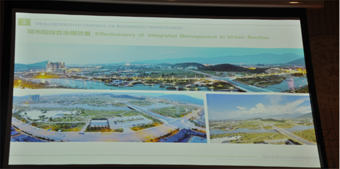 2016-9-11-afternoon-international-conference-of-brownfields-regeneration-and-ecological-restoration-32