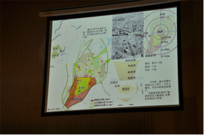 2016-9-11-afternoon-international-conference-of-brownfields-regeneration-and-ecological-restoration-9
