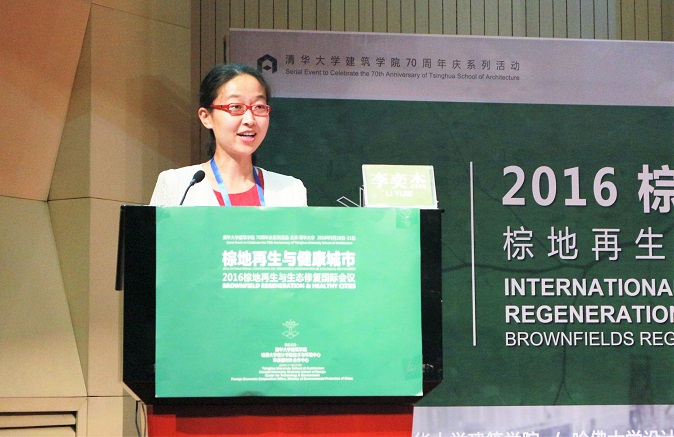2016-9-11-afternoon-international-conference-of-brownfields-regeneration-and-ecological-restoration-lyj