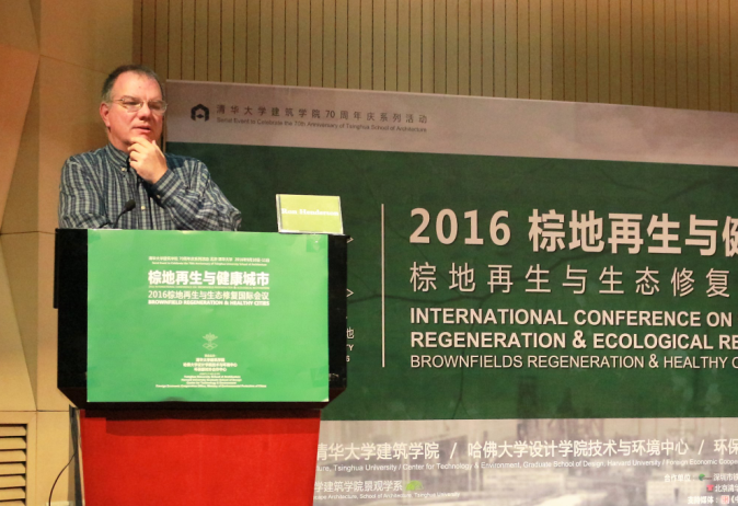 2016-9-11-afternoon-international-conference-of-brownfields-regeneration-and-ecological-restoration-rh