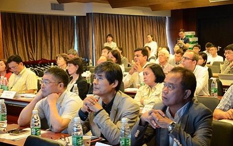 """""""设计未来城市""""国际会议(9月12日)"""