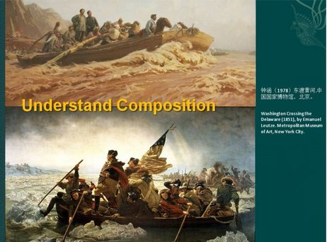 构图在不同画派中有不同的讲究,此为东西方不同渡河画构图的对比。