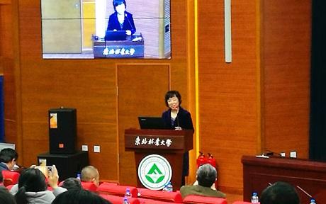 2016年中国风景园林教育大会(哈尔滨)—— 实践论坛