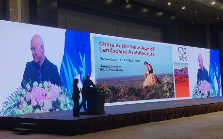 中国风景园林学会2018年会——新时代的风景园林主旨报告(一)