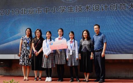 """北京市中小学生技术设计创意大赛之""""魅力校园"""""""