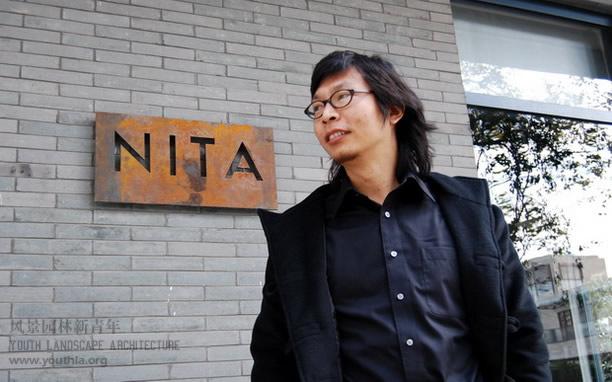 荷兰NITA设计集团朱胜萱